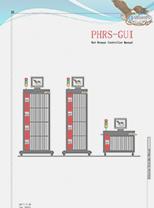 PHRS-GUI Manual