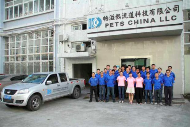 P.E.T.S. China
